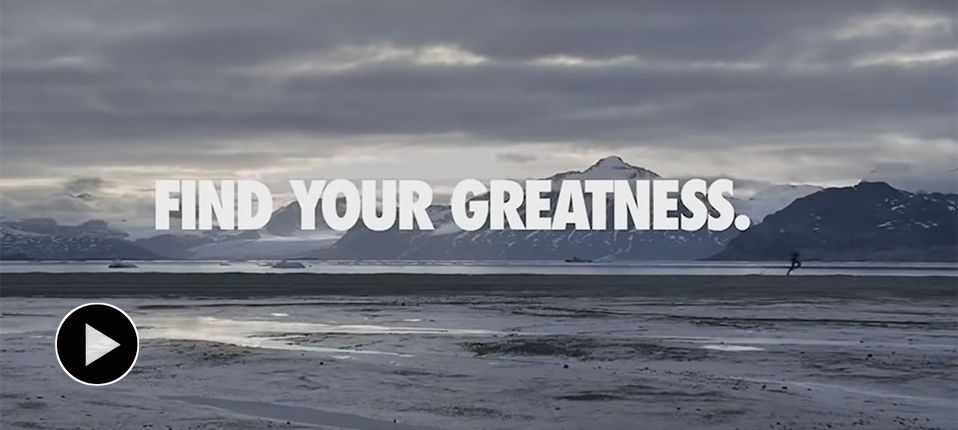Watch The Nike Ultimate Motivational video